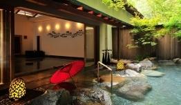 Japón - Ryokan Gora Kadan