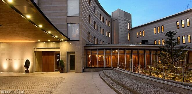 Hotel Hyatt Regency Hakone Resort & Spa