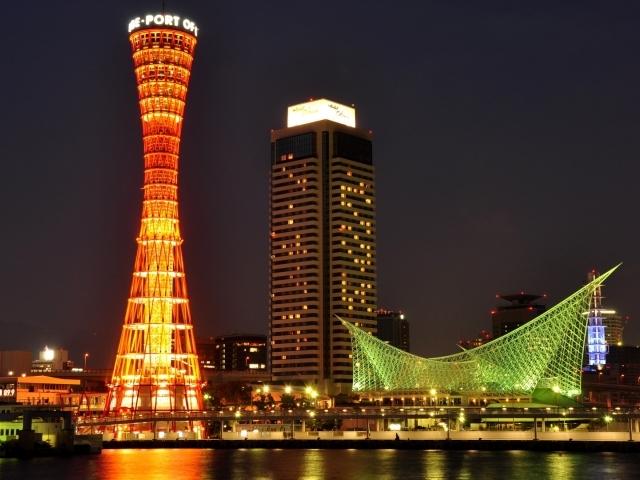 Kobe - Puerto de Kobe
