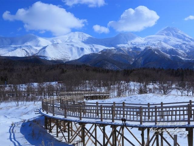 Shiretoko - Parque Nacional de Shiretoko