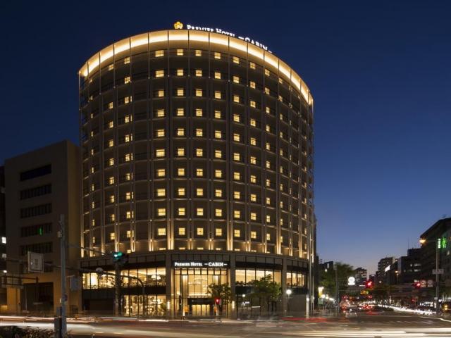 Hotel Premier -CABIN- Osaka
