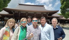 Francisco LORENTE & Cia (Malaga) - Japón