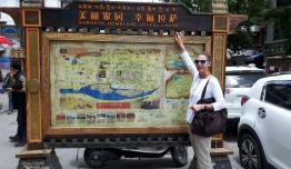 Lidia PONCE & Cia (Sevilla) - Nepal + Tibet + Butan - Las Montañas Sagradas de Buda