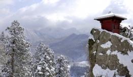 Japón a tu Aire con Rail Pass - Enigmáticas Regiones del Norte