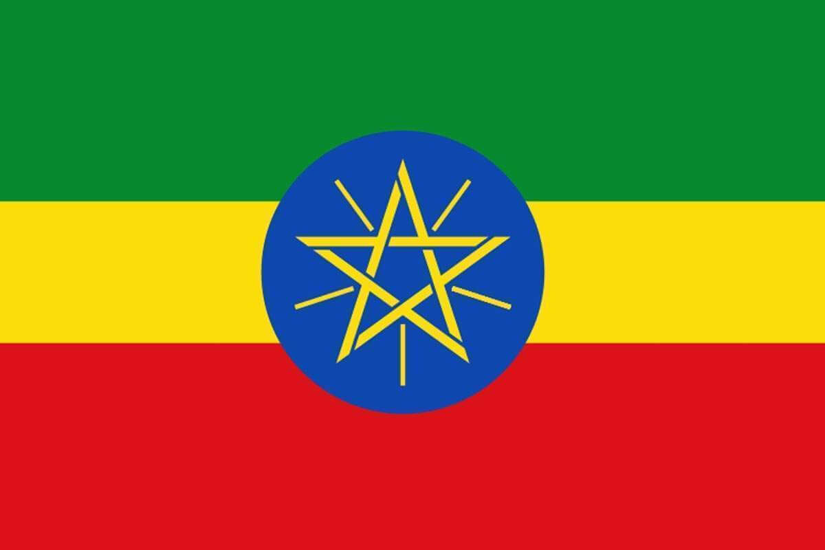 Bandera Etiopia