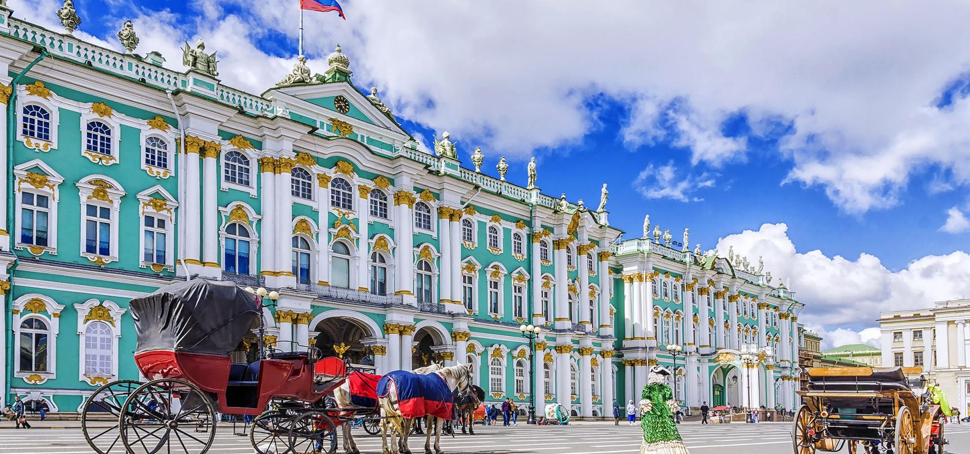 Rusia - Capitales Rusas al Completo