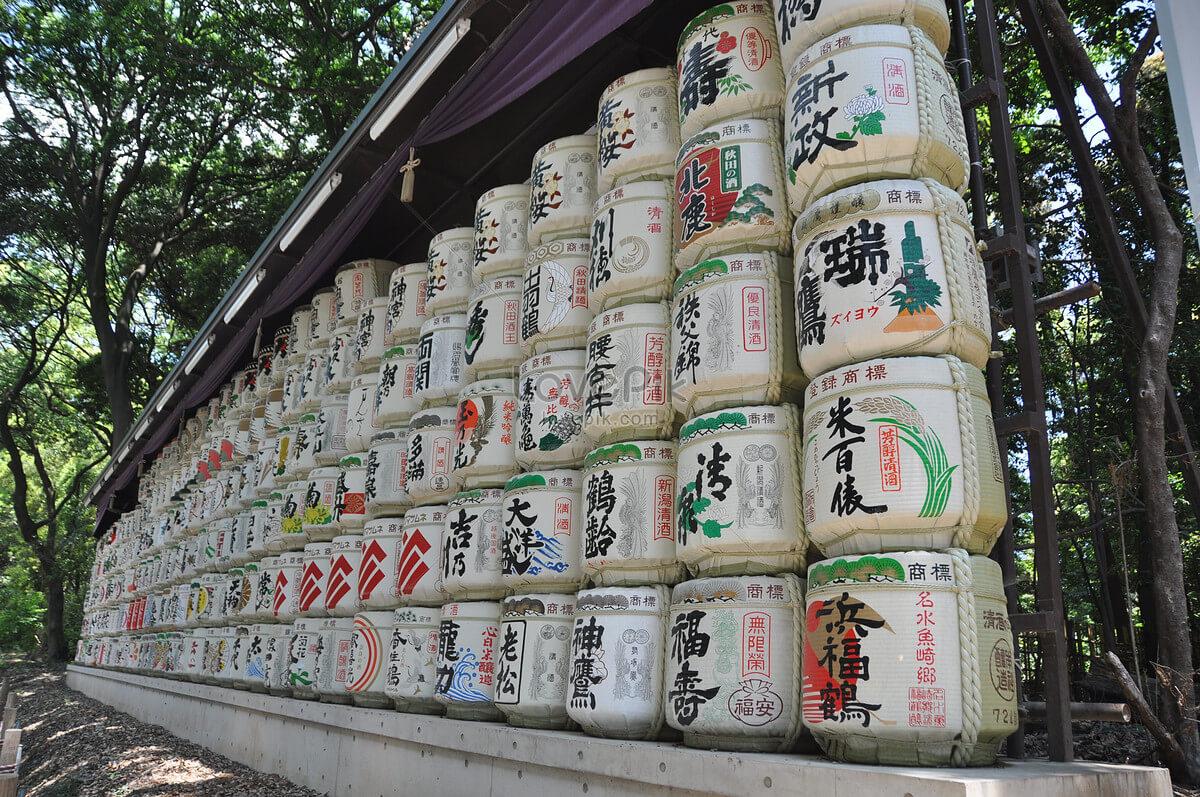 Santuario Meiji - Harajuku
