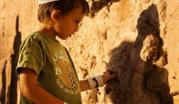 Israel - Tierra Santa Tour