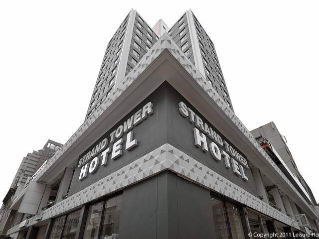 Hotel Holiday Inn Cape Town (EX Strand Tower)