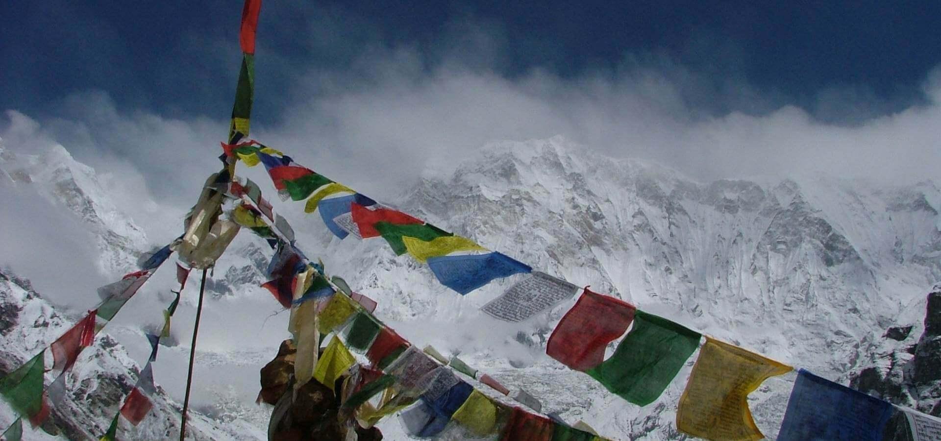 Yo Annapurna..
