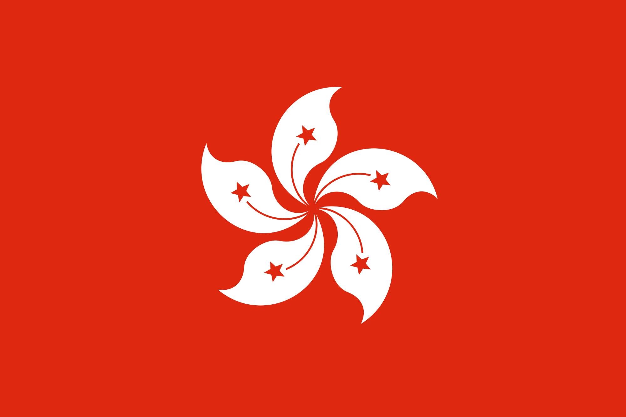 Hong Kong (CN)