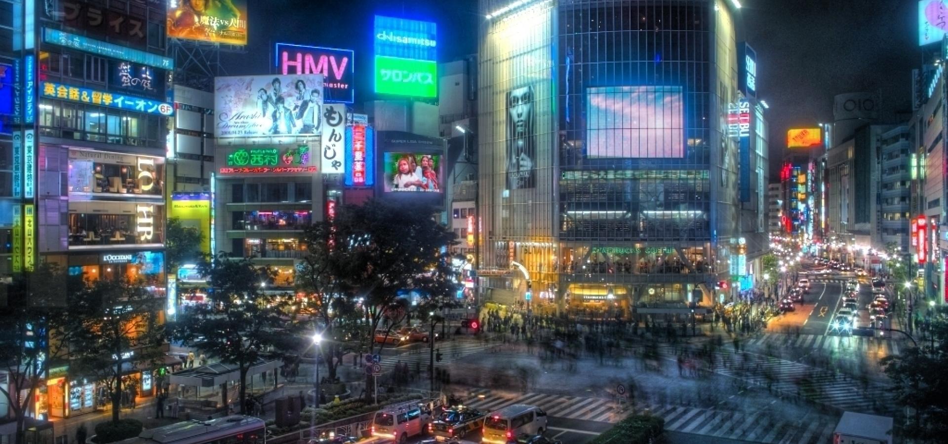 TOKYO OESTE